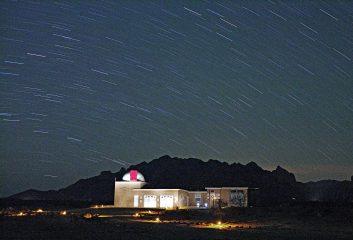 Astronomy Village